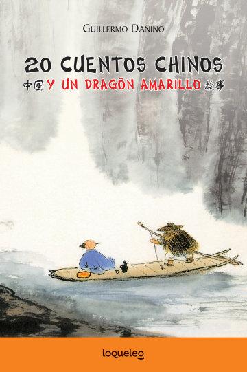 Portada 20 cuentos chinos y un dragón amarillo