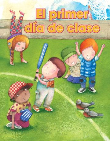 Cover El primer día de clase