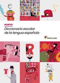 Cover Nuevo Diccionario escolar de la lengua española